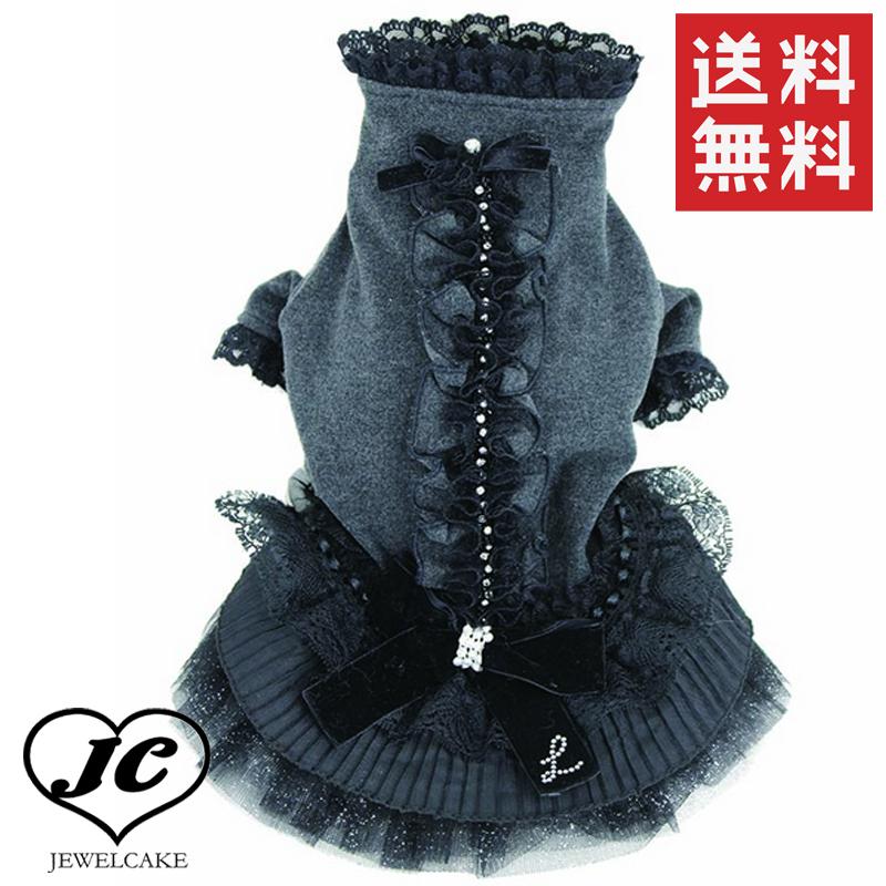 【送料無料】【ご予約10月発売】9259 BLACK 3S/SS/S/M/Lサイズ セレニティチュチュドレス【Luxebirdie】ドッグウエア ラグジュアリー チュチュ ドレス ワンピース 犬 服