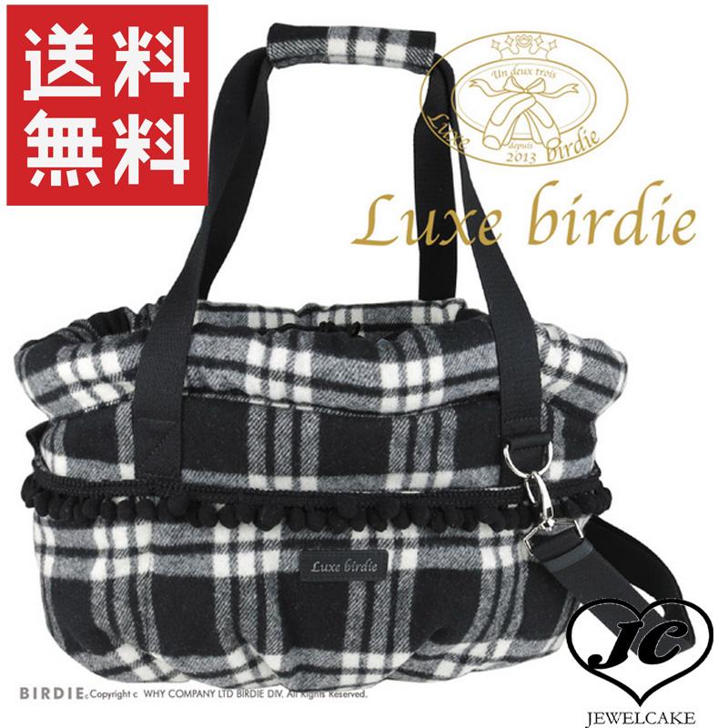 【送料無料】 BLACK【Luxe birdie小型犬キャリーバッグ】ウール チェック(犬 服 小型犬 キャリーバッグ ふわふわ 軽い ショルダー 自立)9560【犬服 ブランド】