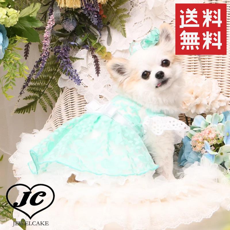 小型犬 フラワー レース ドレス カラー3色 送料無料 LUXEBIRDIE リュクスバーディ 犬服 ドッグウェア アクセサリー LB9268MI エレガント 写真映え MINT sizeM かわいい sizeL 定価の67%OFF オルテンシアワンピース sizeS 舗 size3S sizeSS
