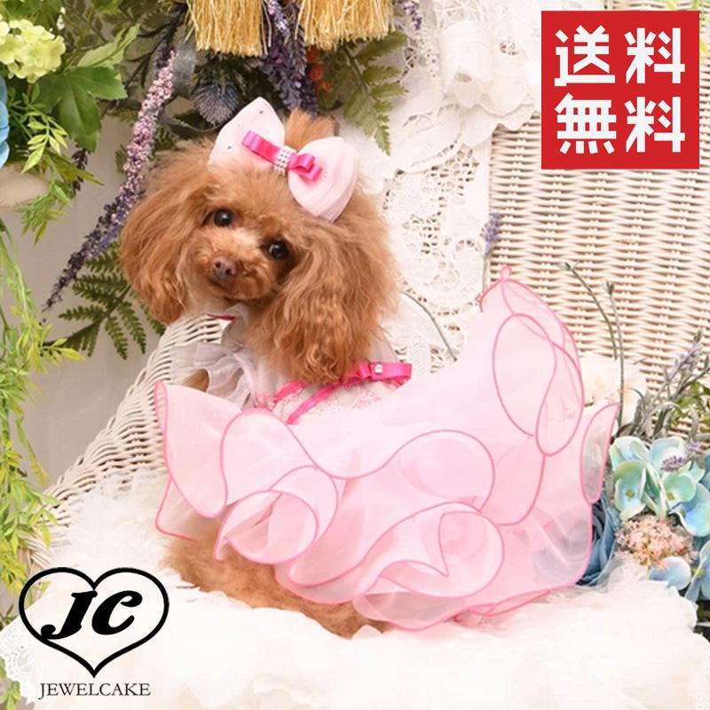 小型犬 店内全品対象 フラワー レース ドレス カラー2色 送料無料 LUXEBIRDIE リュクスバーディ 犬服 ドッグウェア 国際ブランド アクセサリー sizeM size3S BLUE かわいい sizeL sizeS sizeSS LB9269 ボヌールドレス PINK 写真映え