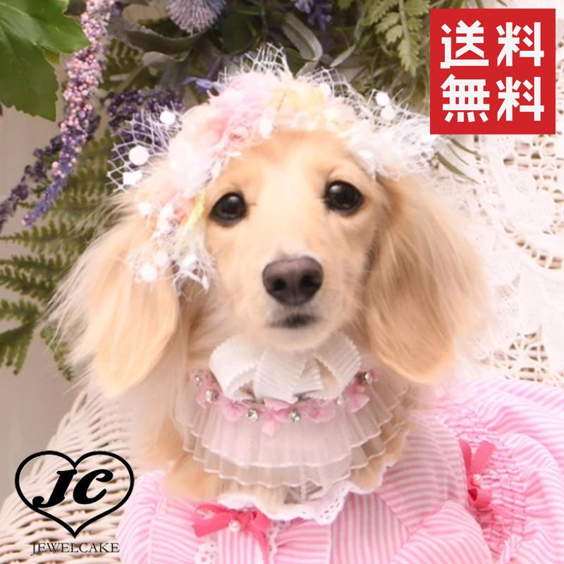 小型犬 リボンヘッドドレス アクセサリー カラーMIX色 送料無料 LUXEBIRDIE リュクスバーディ 犬服 MIX フローラルヘッドドレス ドッグウェア LB9422 在庫一掃売り切りセール かわいい 写真映え 日本製 新品未使用