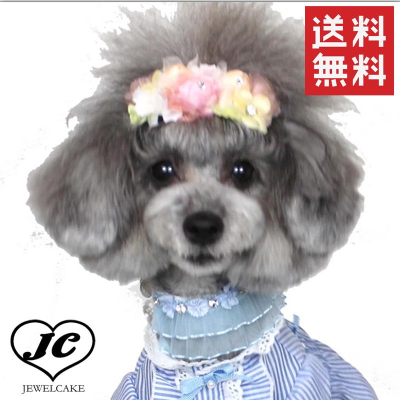 小型犬 プリーツリボン アクセサリー カラー4色 送料無料 LUXEBIRDIE リュクスバーディ 犬服 在庫あり ドッグウェア LB9458 ルミエールカラー YELLOW size 注文後の変更キャンセル返品 BLUE 日本製 かわいい 本革 25 首輪 PINK WHITE