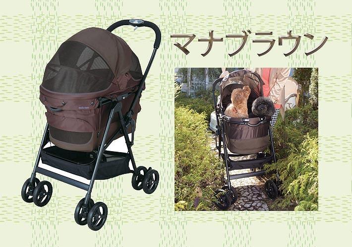 【送料無料】【Compet】 ミリクラン マナブラウン ペットカート バギー 犬用