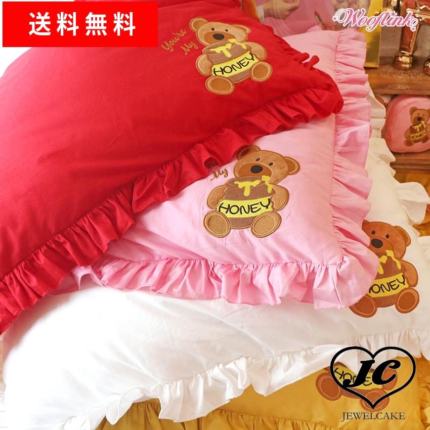 【送料無料】【WOOFLINK】ウーフリンク YOU'RE MY HONEY BED BED(ベッド/犬ベッド/クッション/カドラー/フリル/レース/くま/ベア)