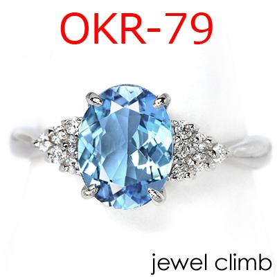 宝石 天然石専門店の加工メニュー ジュエリー加工 空枠 ≪OKR-79リング加工≫ 海外限定 リフォームも可 ついに入荷 1CT~2.5CT程度に対応