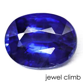 【キャッシュレス5%還元】ロイヤルブルーカイヤナイト 宝石 ルース 1.49CT