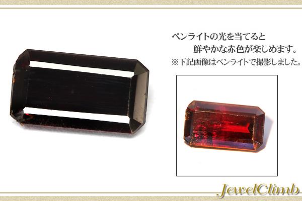 【レアストーン価格変更中】マンガノタンタライト 宝石 ルース 5.49CT