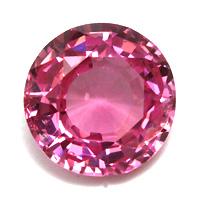 素晴らしい外見 ピンクスピネル 宝石 宝石 ルース ルース ピンクスピネル 1.28CT, BETTER DAYS セレクトショップ:570ffdf4 --- rishitms.com
