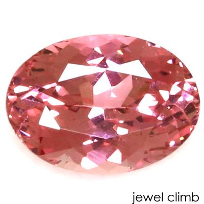 最も完璧な パパラチャカラースピネル 宝石 宝石 ルース ルース 0.91CT 0.91CT, 京のまるいけ:d26f9f74 --- greencard.progsite.com