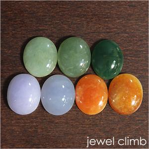 豊かな色彩の7石 マルチカラー本翡翠7P 大人気! 宝石 お見舞い ルース セット28.98CT
