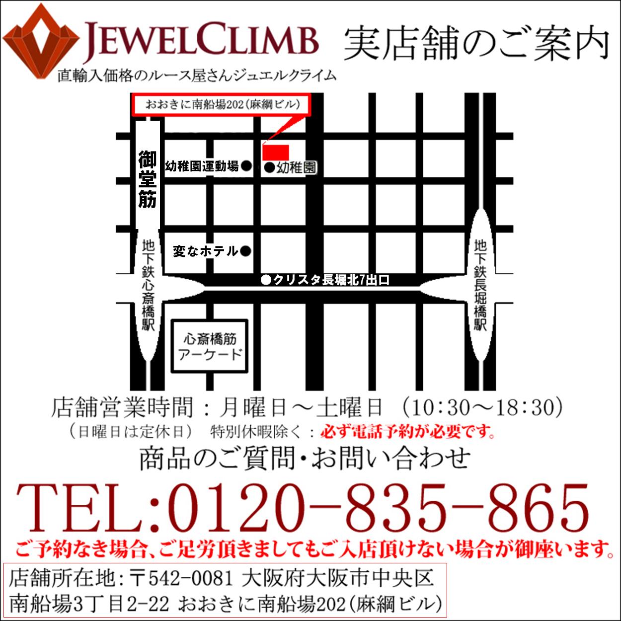 アンモライト 宝石 ルース 2.84CTCQdtshxBr
