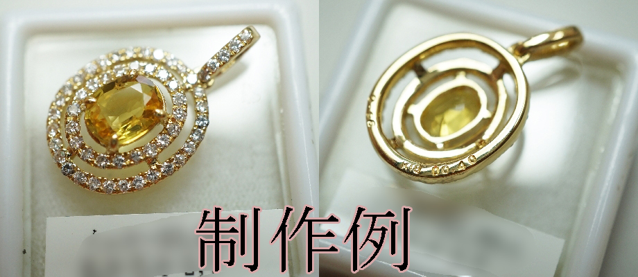 K18YG K18WG 加工用ペンダント チャーム レディース 天然 ダイヤモンド 0 40ct 透かし2重デザイン80ymNOPnvw