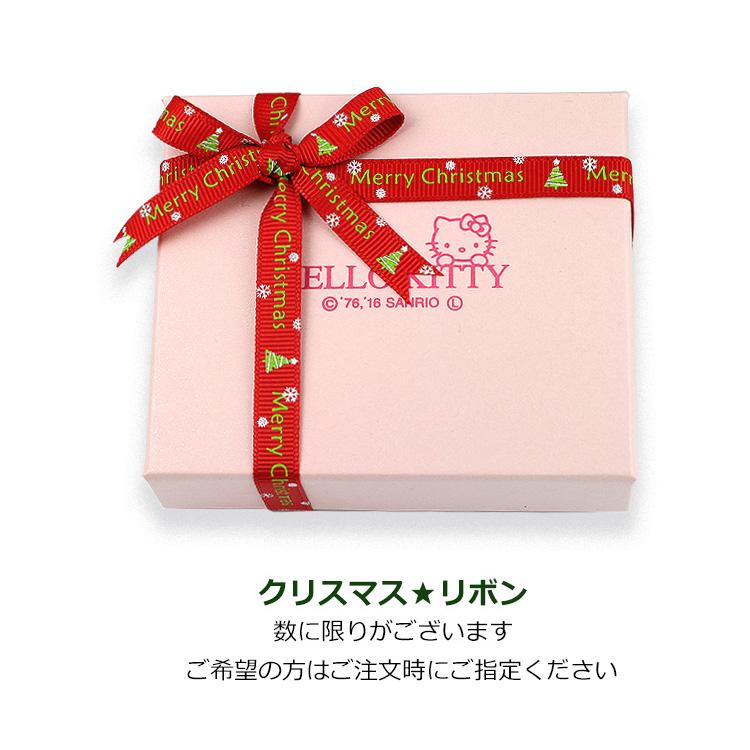 Kitty Accessories Birthday Present