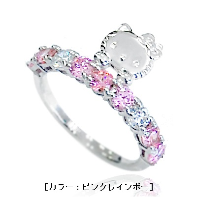 [Hello Kitty HELLO KITTY] rainbow - ring (ring) ENLIGHTENED™ - Swarovski Elements (エンライテンド Swarovski エレメンツ) Kitty accessories [smtb-m] [easy ギフ _ packing choice] [is targeted for review CP]