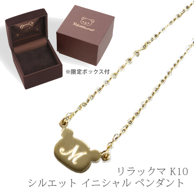 Rilakkuma K10 silhouette initial pendant necklace jewelry couldn't cum bear toy 10 gold birthday gifts gift limited collaboration Rilakkuma necklace pendant gift gift toy Christmas wrapping