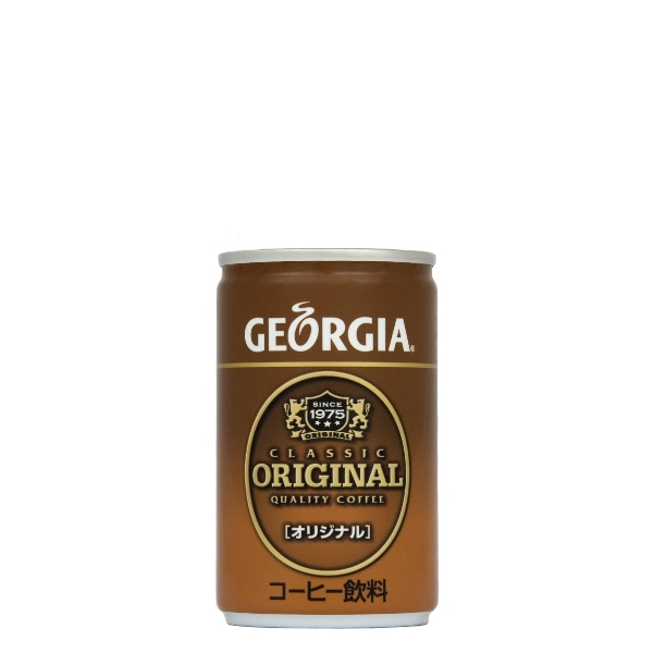 【送料無料】【5ケースセット】ジョージアオリジナル 160g缶【1ケース=30本入り×5ケース合計150本】【コカ・コーラ社 直送便】