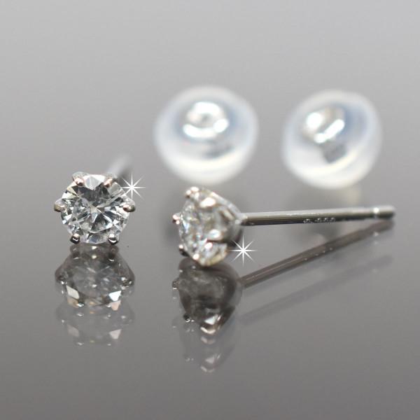 プラチナ シンプル6本爪タイプ ダイヤモンドピアス 直径3.3mm ダイヤ 0.3ct