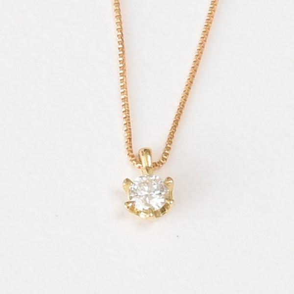 K18YG 0.1ct 一粒ダイヤ ダイヤモンドネックレス