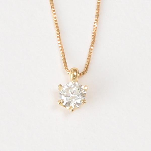 K18YG 0.2ct 一粒ダイヤ ダイヤモンドネックレス