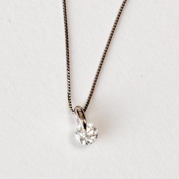 Pt 0.2ctダイヤモンドネックレス