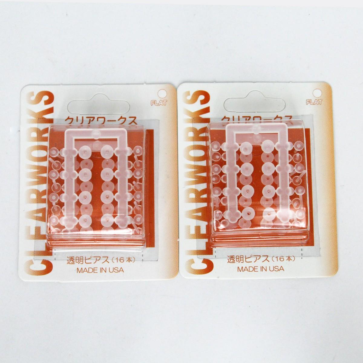 2個セット 透明ピアス クリアワークスC-506 18GA 1mm ピアッサー後のホールをキープ 日時指定はできません あす楽には対応できません 特売 メール便なら送料無料 ギフト プレゼント ご褒美 代引き不可商品です シークレットピアス