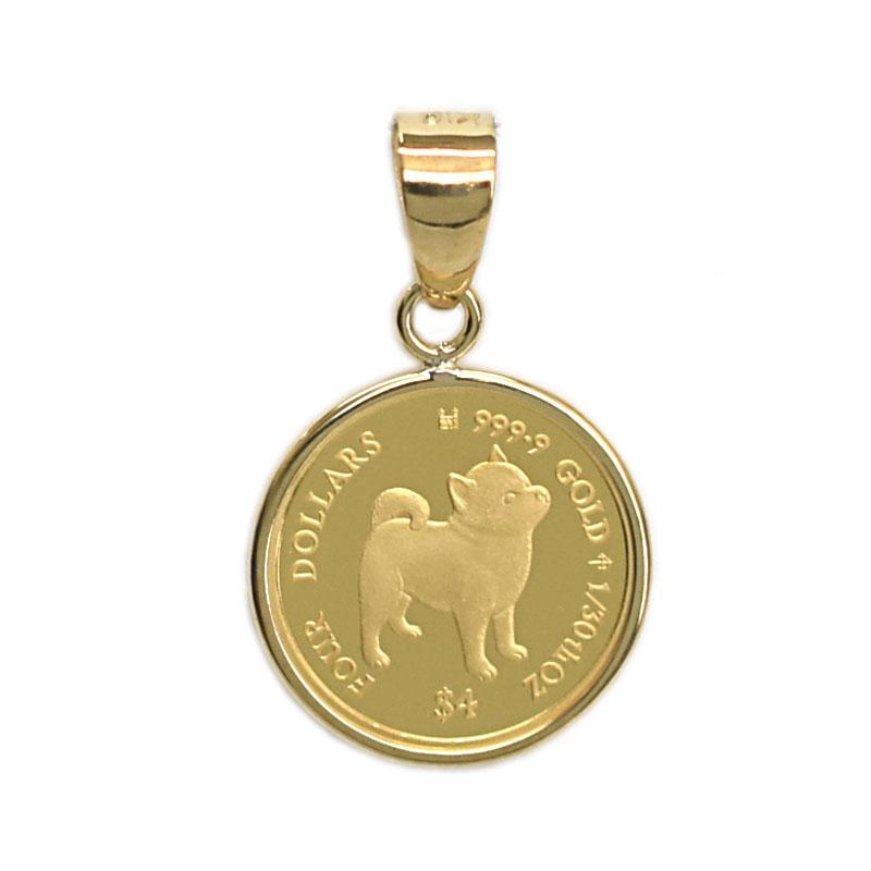 2020 Dog Coin ドック DOG×エリザベス女王 1/30オンス(純金) コイン K18枠付きペンダントトップ(柴犬)