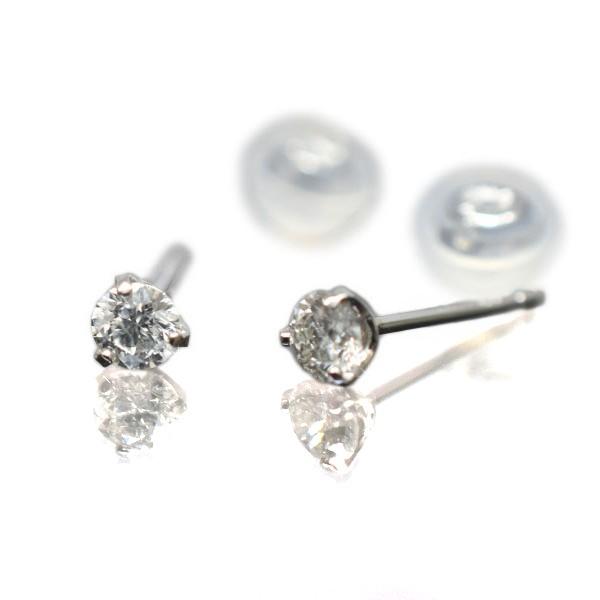 プラチナ シンプル3本爪タイプ ダイヤモンドピアス 直径3.0mm ダイヤ 0.2ct