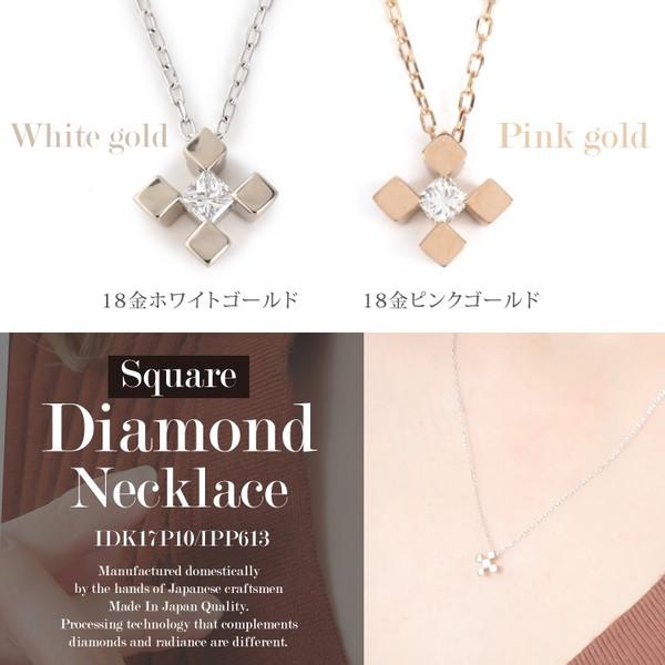 K18 18金 0.04ct ダイヤモンドネックレス 菱デザイン
