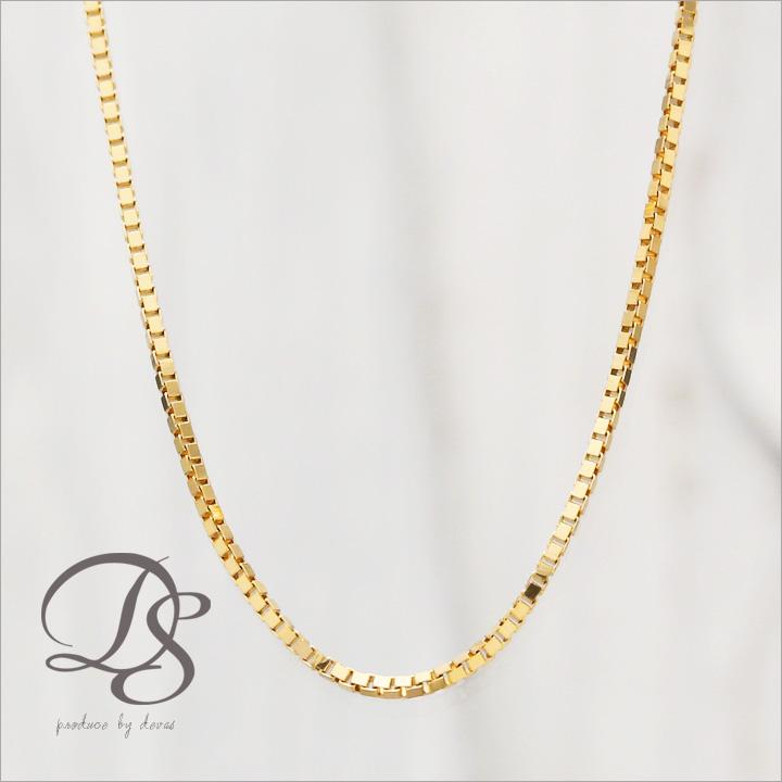 ゴールド ネックレス ベネチアチェーン 0.8mm幅(全長45cm) ネックレス 18金 K18チェーン ネックレス レディース プレゼント DEVAS ディーヴァス