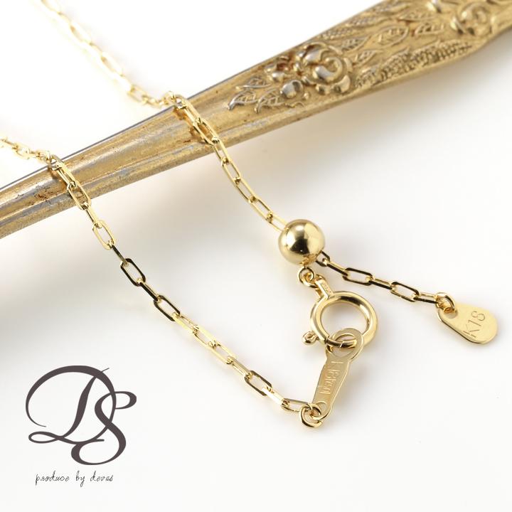 ゴールド ネックレス ロングスクエアチェーン 1.3m幅(全長45cm) 18金 ネックレス チェーン K18 18金ネックレス レディース プレゼント DEVAS ディーヴァス