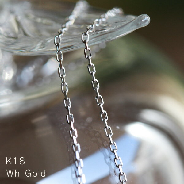 ホワイトゴールド ネックレス レディース k18wg 18金シンプル あずきチェーン 0.9mm幅 人気 華奢 ゴールドネックレス チェーン プレゼント DEVAS ディーヴァス