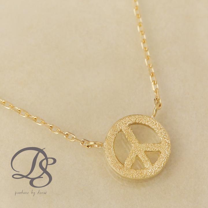K18 ゴールド ネックレス ピースマーク レディース  プレゼント DEVAS ディーヴァス ピース ネックレス k18 ネックレス 18k ネックレス 18金 ネックレス