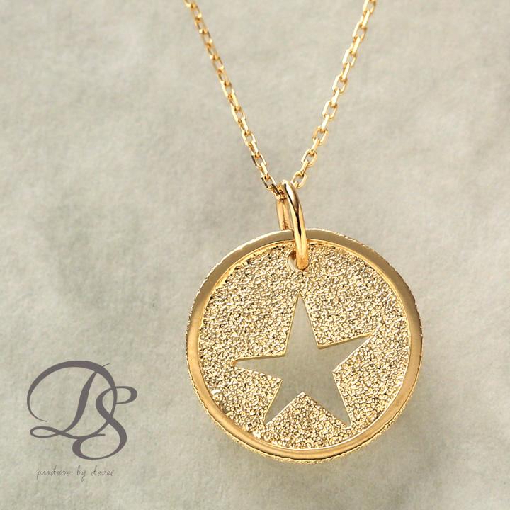 ゴールド ネックレス レディース k18 18金スター ネックレス 存在感あるコイン状 星 ネックレス  プレゼント DEVAS ディーヴァス