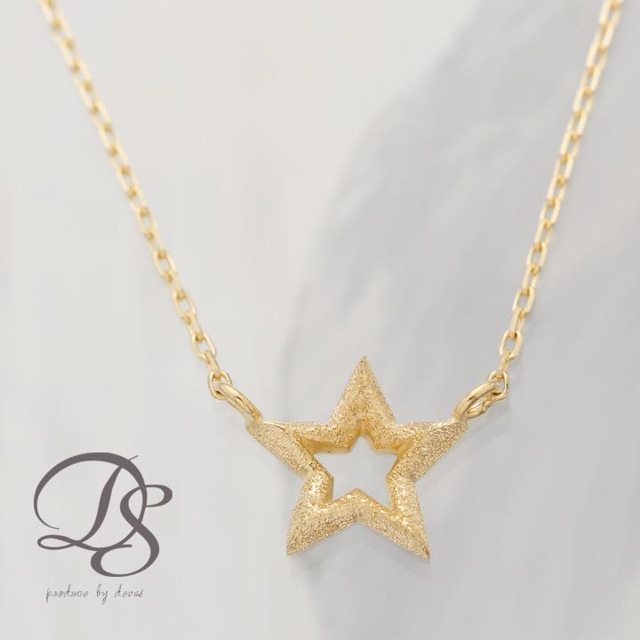 K18 ゴールド ネックレス スターモチーフ レディース  プレゼント DEVAS ディーヴァス スター ネックレス k18 ネックレス 18k ネックレス 18金 ネックレス