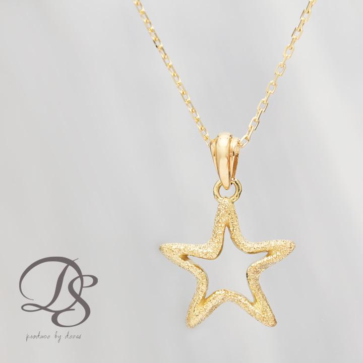 ゴールド ネックレス レディース k18 18金スター 星 ネックレス  プレゼント DEVAS ディーヴァス