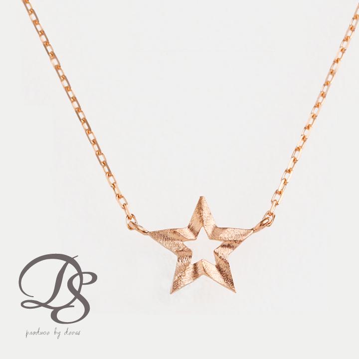 ピンクゴールド ネックレススター星 レディース 18金 18k PG プレゼント DEVAS ディーヴァス