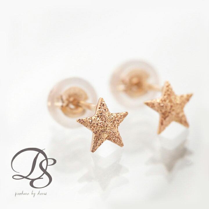 ピアス レディース 18金 ピンクゴールド 18k プチサイズが可愛い シンプルな星ピアス  プレゼント DEVAS ディーヴァス