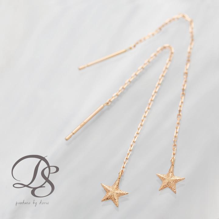 【送料無料】揺れるアメリカンタイプ シンプルな星ピアス揺れるピアス ピアス レディース 18金 ピンクゴールド 18k  プレゼント シンプル 上品 エレガント おしゃれ かわいい DEVAS ディーヴァス