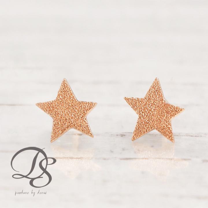 ピンクゴールド スター 星 ピアスレディース 18金 18k PG緩やかに波打つ上品なデザイン♪ プレゼント DEVAS ディーヴァス