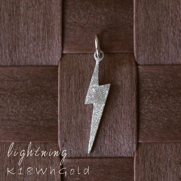 ホワイトゴールド ペンダント レディース メンズ k18 18金稲妻 チャーム ペンダント  プレゼント DEVAS ディーヴァス