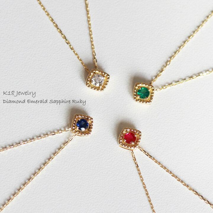 K18 ゴールド ネックレス 1石ミル打ち レディース  プレゼント DEVAS ディーヴァス 天然石 ネックレス k18 ネックレス 18k ネックレス 18金 ネックレス 誕生石 粒ダイヤ サファイア