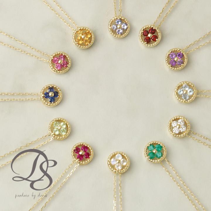 K18 ゴールド ネックレス 選べる誕生石12色 4石ミル打ち レディース  プレゼント DEVAS ディーヴァス 天然石 ネックレス k18 ネックレス 18k ネックレス ダイヤ サファイア 18金 ネックレス