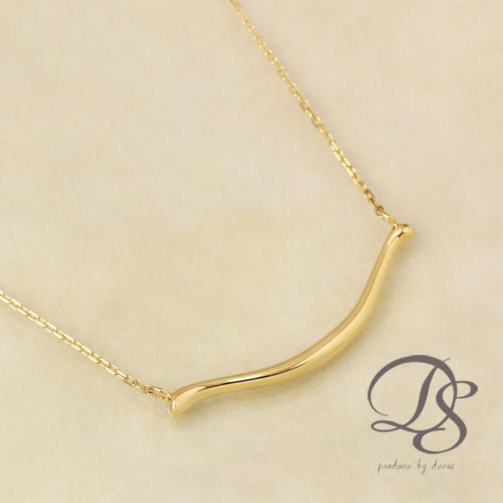 ネックレス ゴールド k18 18金 ネックレス レディース gold necklace なめらかな曲線 地金 ネックレス誕生日 プレゼント ギフト ジュエリー シンプル 贈り物 彼女 妻 かわいいDEVAS ディーヴァス 【送料無料】