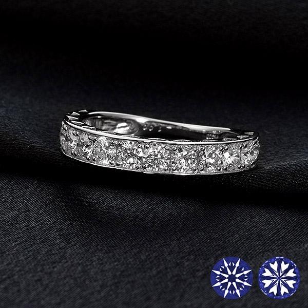 1カラット ダイヤモンド リング エタニティ Pt900 プラチナ 1.0ct ハートアンドキューピット HC ハーフエタニティ フチあり 鑑別書付 保証書付 普段使い デイリー ギフト プレゼント 結婚指輪 マリッジリング