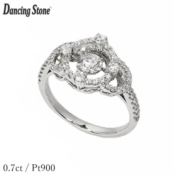 ダンシングストーン ダイヤモンド リング 0.7ct プラチナ Pt900 揺れる リング ダンシングダイヤ クロスフォー 正規品 鑑別書付 保証書付 ギフト プレゼント