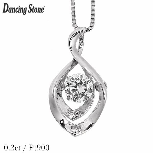 ダンシングストーン ダイヤモンド ネックレス 0.2ct プラチナ Pt900 揺れる ネックレス ダンシングダイヤ クロスフォー 正規品 鑑別書付 保証書付 ギフト プレゼント