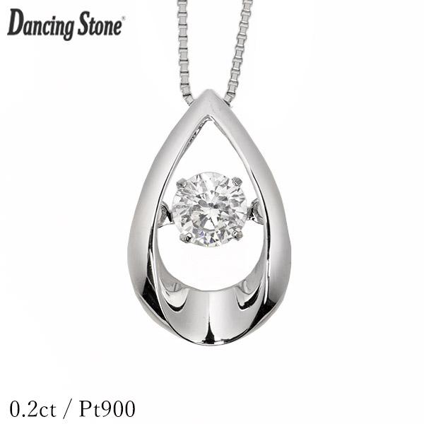ダンシングストーン ダイヤモンド ネックレス 0.2ct プラチナ Pt900 揺れる ネックレス ダンシングダイヤ しずく しずく型 涙 クロスフォー 正規品 鑑別書付 保証書付 ギフト プレゼント【在庫有であす楽可】