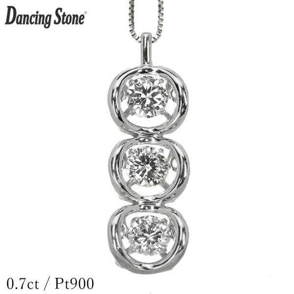 ダンシングストーン ダイヤモンド ネックレス 0.7ct プラチナ Pt900 スリーストーン トリロジー 揺れる ネックレス クロスフォー 正規品 鑑別書付 保証書付 ギフト プレゼント