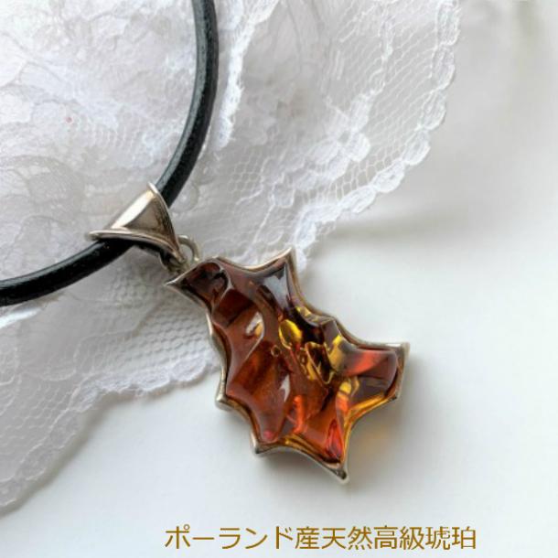 【天然琥珀】琥珀 ペンダント ネックレス【大きな琥珀】【こはく】【シルバー】本革ネックレス付き メンズ