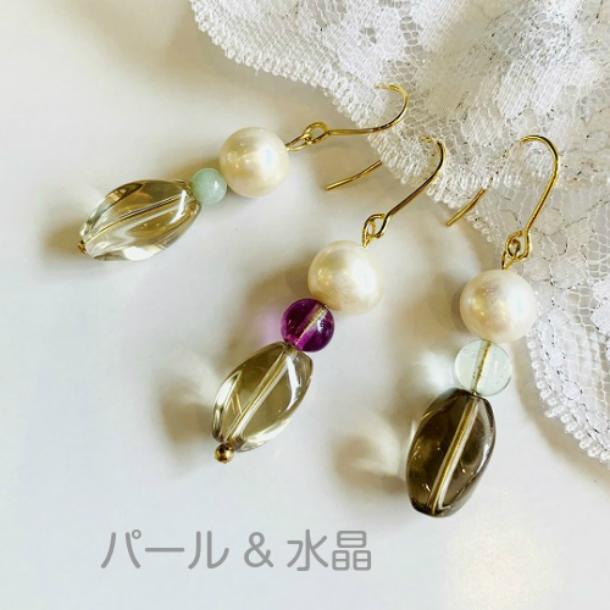 天然石のピアスイヤリング 淡水真珠 日本 即日出荷 天然石ピアス パールピアス パワーストーン イヤリング 水晶